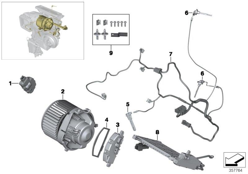 2016 Bmw X1 Actuator  Rex  Coup U00e9  Electric